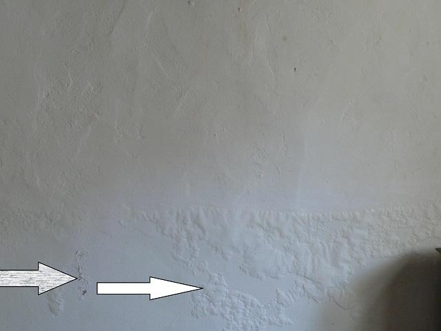 damp walls in old houses. Black Bedroom Furniture Sets. Home Design Ideas