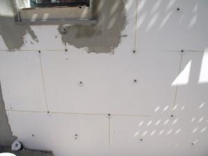 external insulation,capota